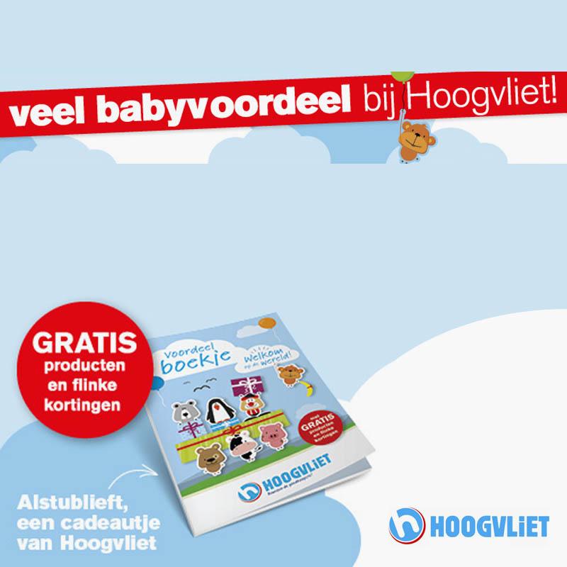 Hoogvliet Babypakket