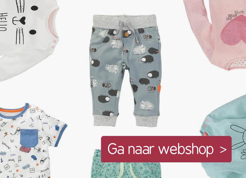 HEMA babykleding sale